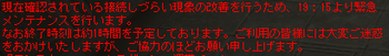 20091211-190519.png