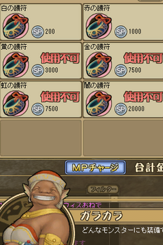 20091222-203955.png