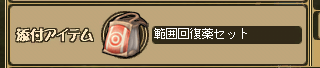 20091226-102037.png