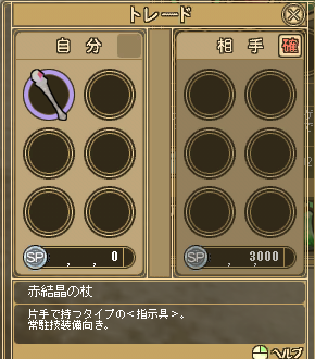 20100107-215606(2).png