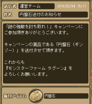 20100205-102535.png