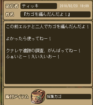 20100223-191148.png