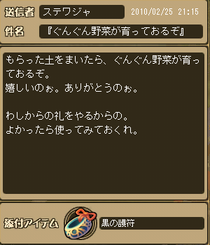20100225-211812.png