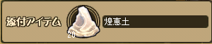 20100325-195430.png
