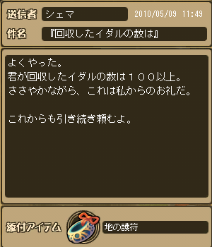 20100509-114953.png