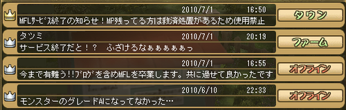 20100701-201919.png